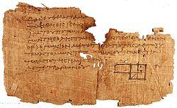 Un frammento di papiro contenente alcuni elementi della geometria di Euclide