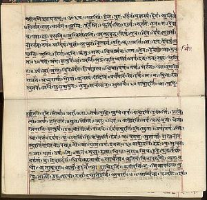 """Ṛgveda. Manoscritto in devanāgarī, XIX secolo. Dopo una benedizione (""""śrīgaṇéśāyanamaḥ ;; Aum(3) ;;""""), la prima riga apre con il primo verso del primo inno del Ṛgveda (1.1.1): Agniṃ ; iḷe ; puraḥ-hitaṃ ; yajñasya ; devaṃ ; ṛtvijaṃ (Ad Agni rivolgo la mia preghiera, al sacerdote domestico, al divino officiante del sacrificio)."""