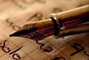 Dia-Poesia_PREIMA20130314_0226_40