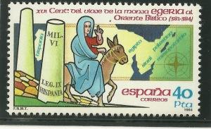 francobollo-viaggio-egeria
